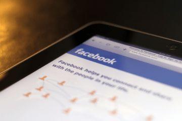 Jak udostępnić piksel Facebooka?